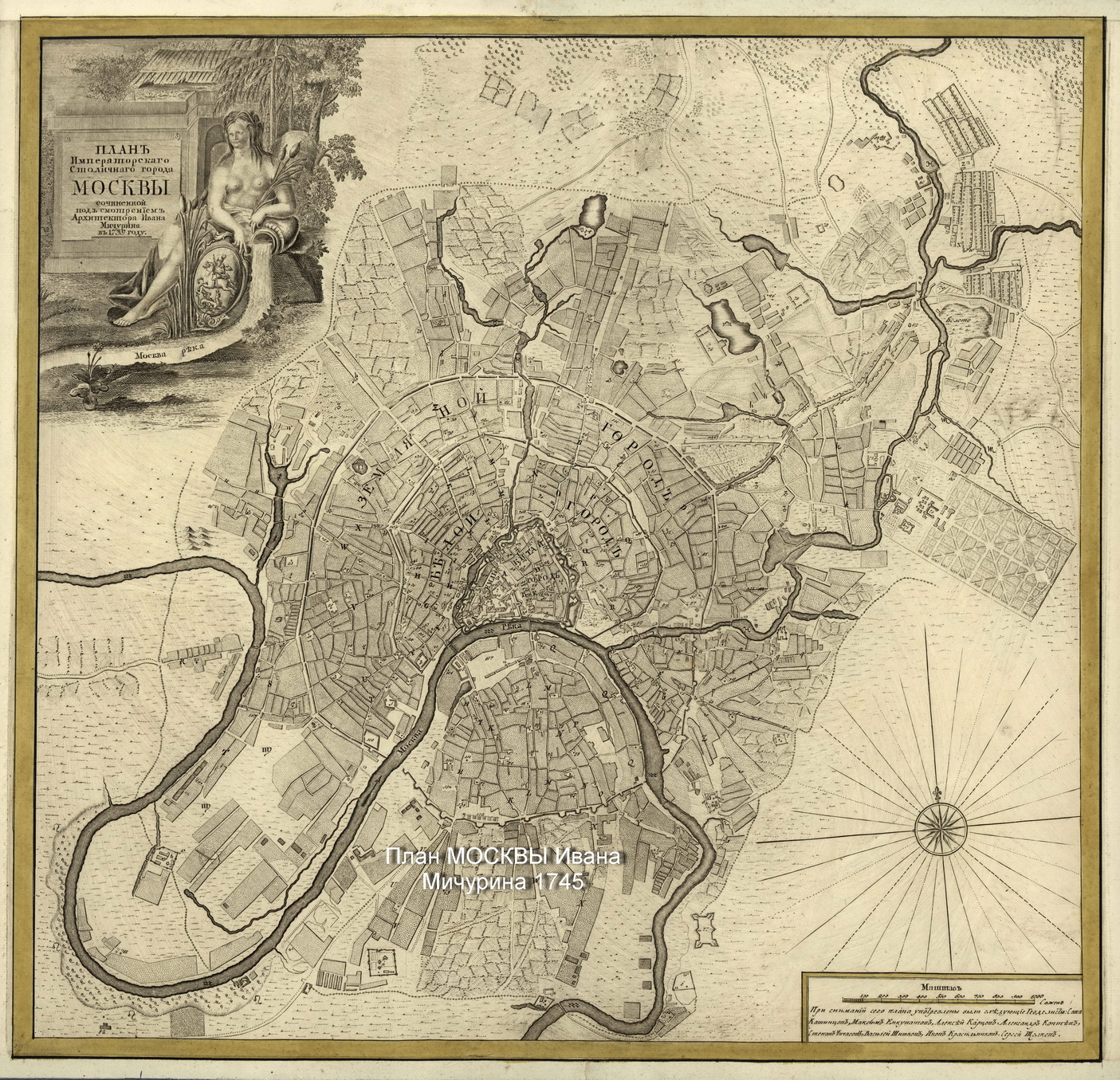 Москва 1745 год НА САЙТм