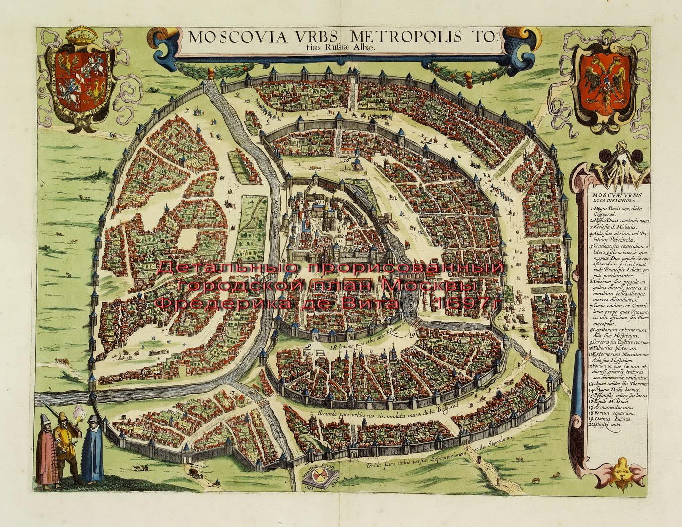 1697-МАЛЫЙ